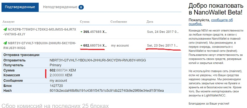 Биржа криптовалют Йобит (Yobit.net, Yobit.io, Yobitex.net)-рецензия